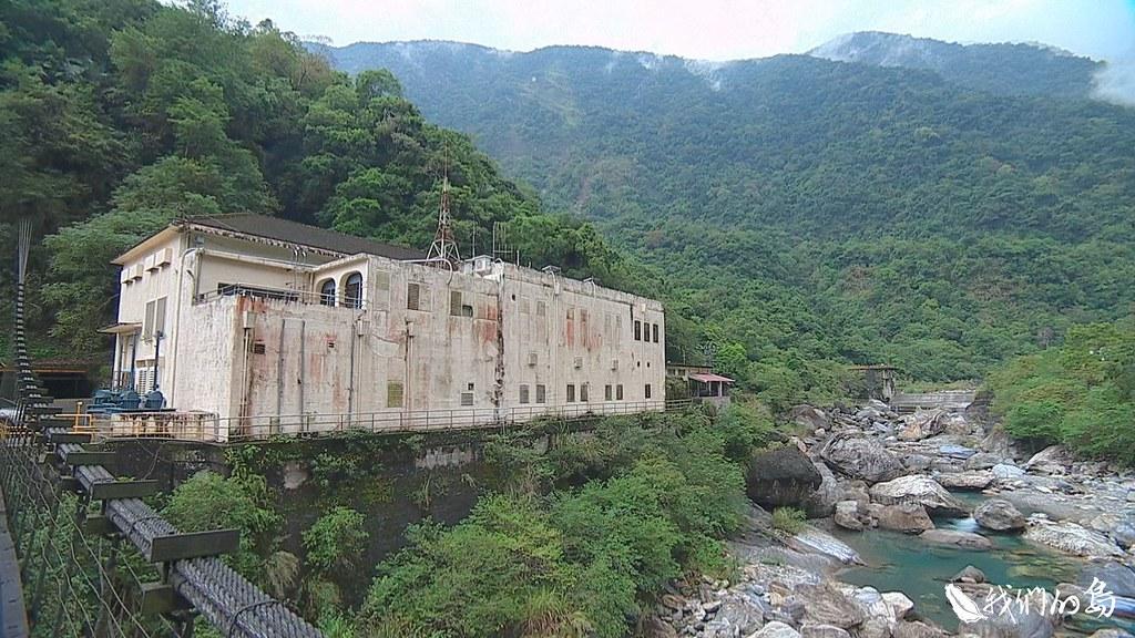 1930年代,日本政府在水力豐沛的木瓜溪流域,建造花蓮第一座電廠清水電廠。