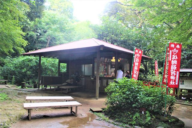 sasukeinari-gosyuin030