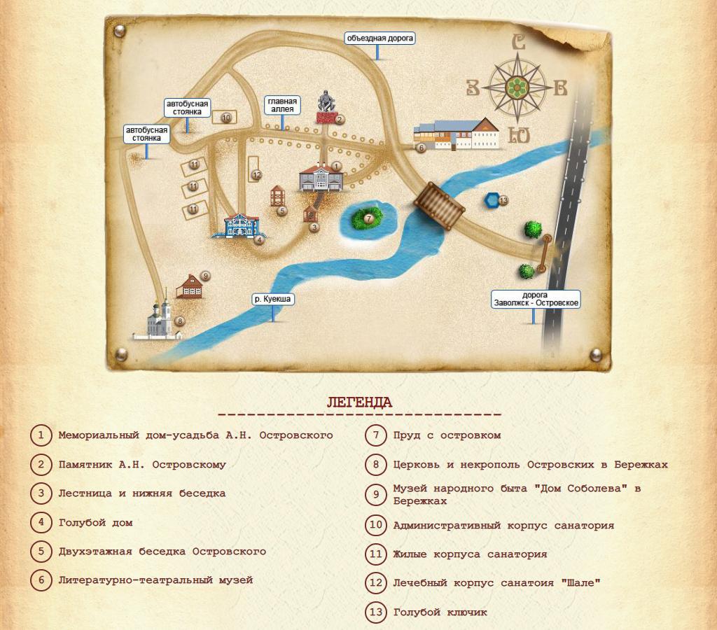 План-схема усадьбы Щелыково