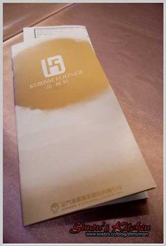 金門酒廠品酒會台中06