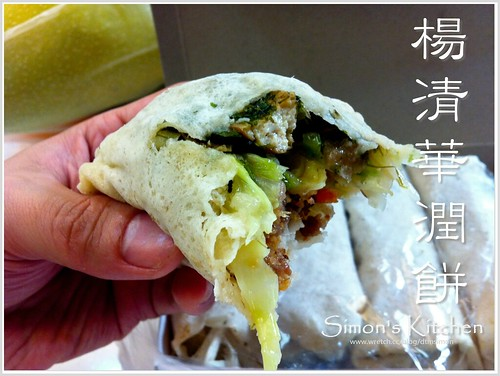 楊清華潤餅01