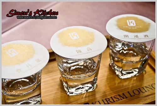 金門酒廠品酒會台中14