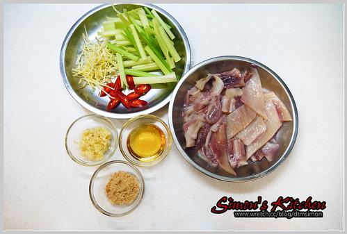 芹菜炒魷魚01