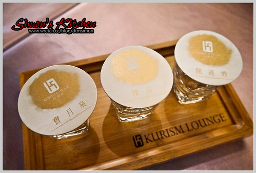 金門酒廠品酒會台中17